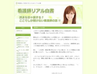 gulsehir.org screenshot