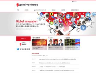 gumiventures.jp screenshot