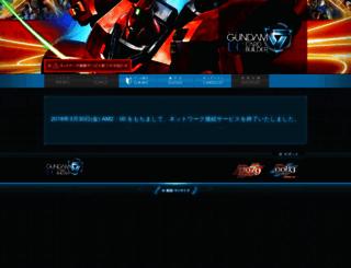 gundam-cardbuilder.com screenshot