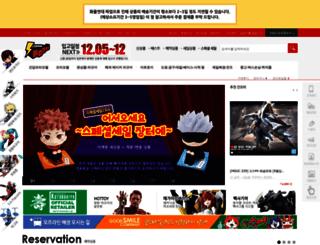 gundamboom.com screenshot