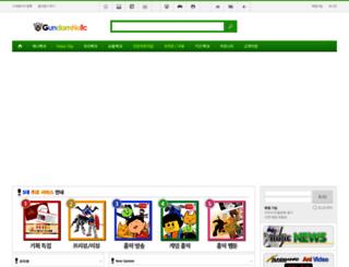 gundamholic.com screenshot