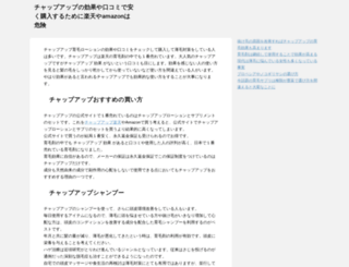 gundamlounge.com screenshot