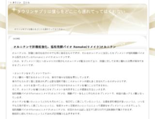 gundem24gazetesi.com screenshot