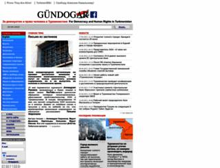 gundogar.org screenshot