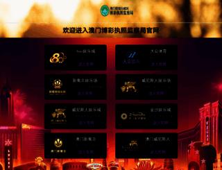 gunfilmizle.com screenshot