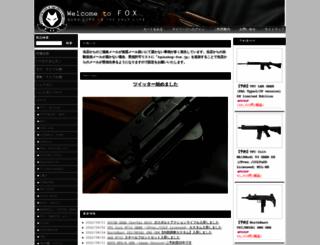 gunshop-fox.jp screenshot