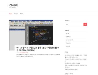guny.kr screenshot