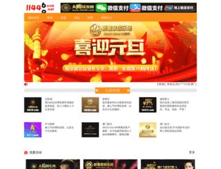 guodian.org screenshot