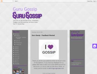 gurugossiper.blogspot.com screenshot