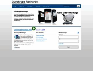 gurukruparecharge.com screenshot
