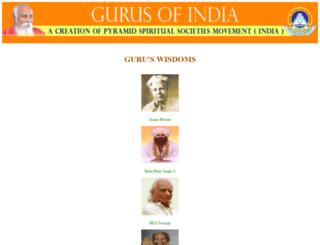 gurusofindia.org screenshot