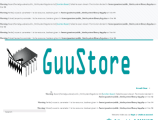 guustore.com screenshot
