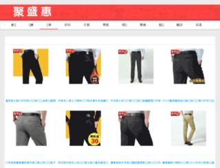 guuzhi.com screenshot