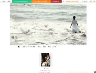 guxishang.blog.163.com screenshot