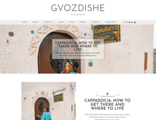 gvozdishe.com screenshot