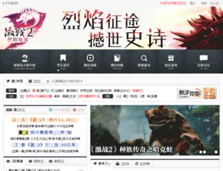 gw2.pcgames.com.cn screenshot