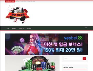 gwangjusubway.co.kr screenshot