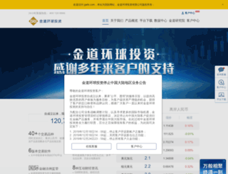 gwfx.com screenshot