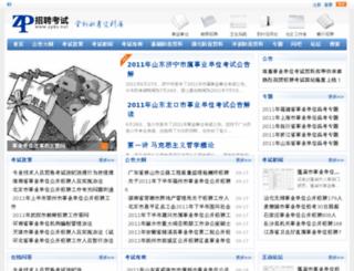 gwyw.org screenshot