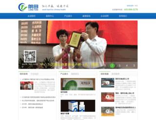gx-lt.com screenshot