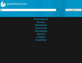 gyaanbhoomi.com screenshot