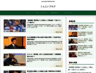 gyakutensaiban-stage.com screenshot