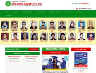 gyanbinduacademy.com screenshot