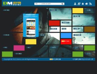 gykj.zdomo.com screenshot
