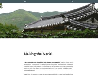 gyopo.wordpress.com screenshot
