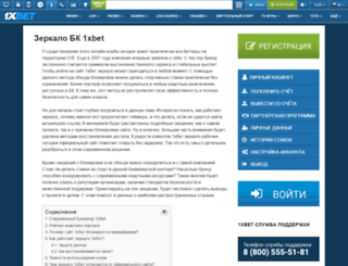 gz-info.ru screenshot