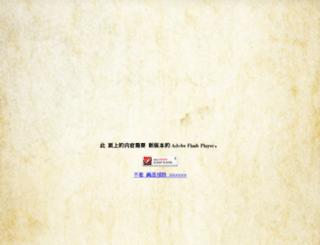 gz16.com screenshot