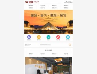 gzamgs.com screenshot