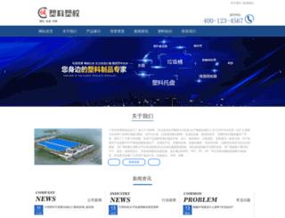 gzbyad.com screenshot