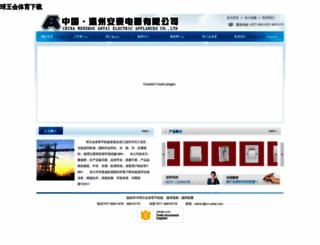 gzcsly.com screenshot