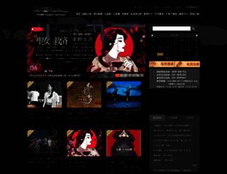 gzdjy.org screenshot