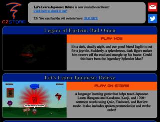 gzstorm.com screenshot