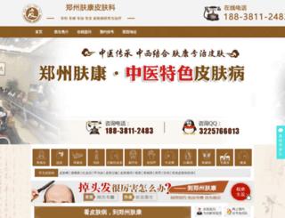 gzxzwk.cn screenshot