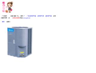 gzyk.net screenshot