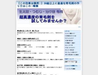 h-affiliate.jp screenshot
