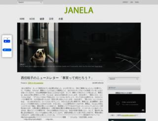 h-online.jp screenshot