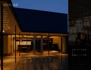 h-takagi.com screenshot
