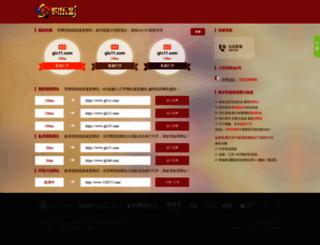 h2fast.com screenshot
