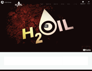 h2oil.co.uk screenshot