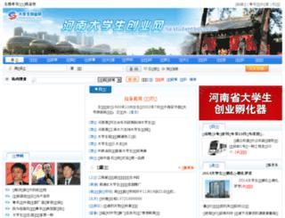 ha.studentboss.com screenshot