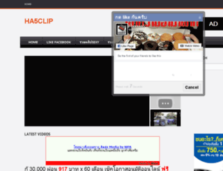 haaaaa5clip.blogspot.com screenshot