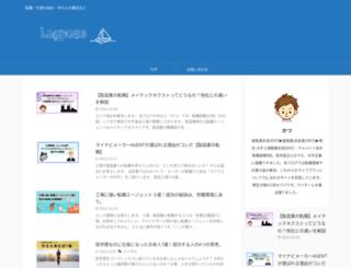 haaasoku.com screenshot