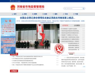 haaic.gov.cn screenshot