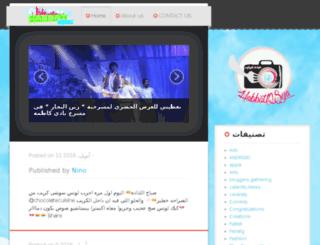 habbatq8ya.com screenshot