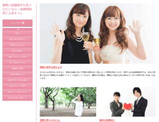 haber-sitesi.biz screenshot