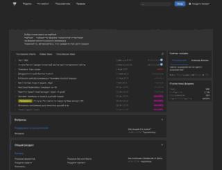 hack-academy.ru screenshot